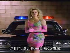 Ginger Lynn Smoking in Vice Academy 2